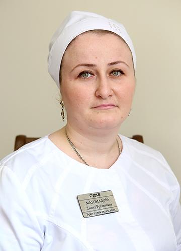 МАГОМАДОВА ДИАНА РУСЛАНОВНА<br>Заместитель главного врача по организационно-методической работе